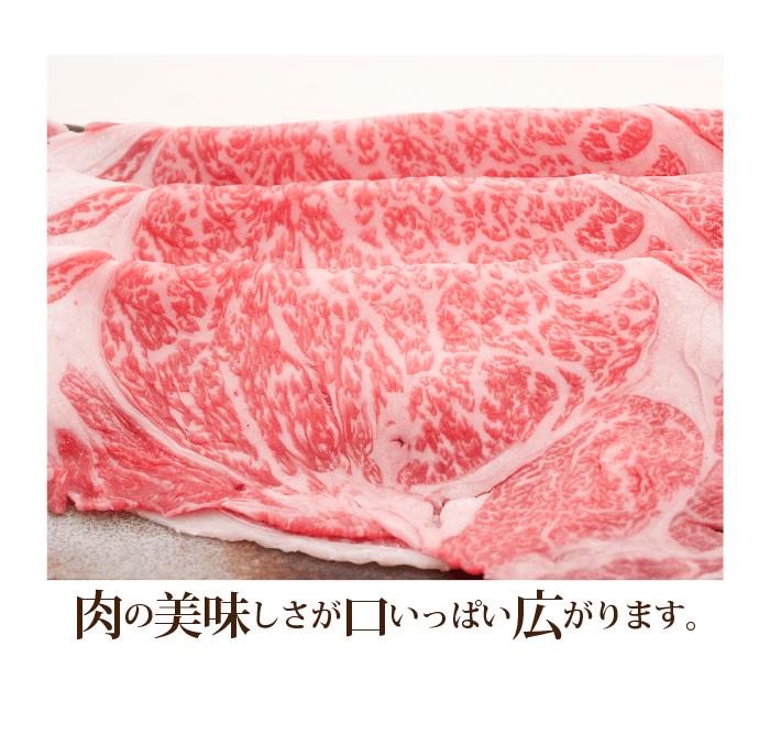 肉の美味しさが口いっぱいに広がる国産牛交雑種ロース 肉のヒガシハラは精肉店として国産交雑牛の最高